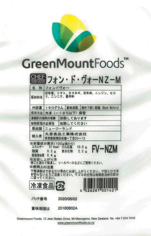 Greenmount4